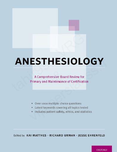 Anesthesiology PDF
